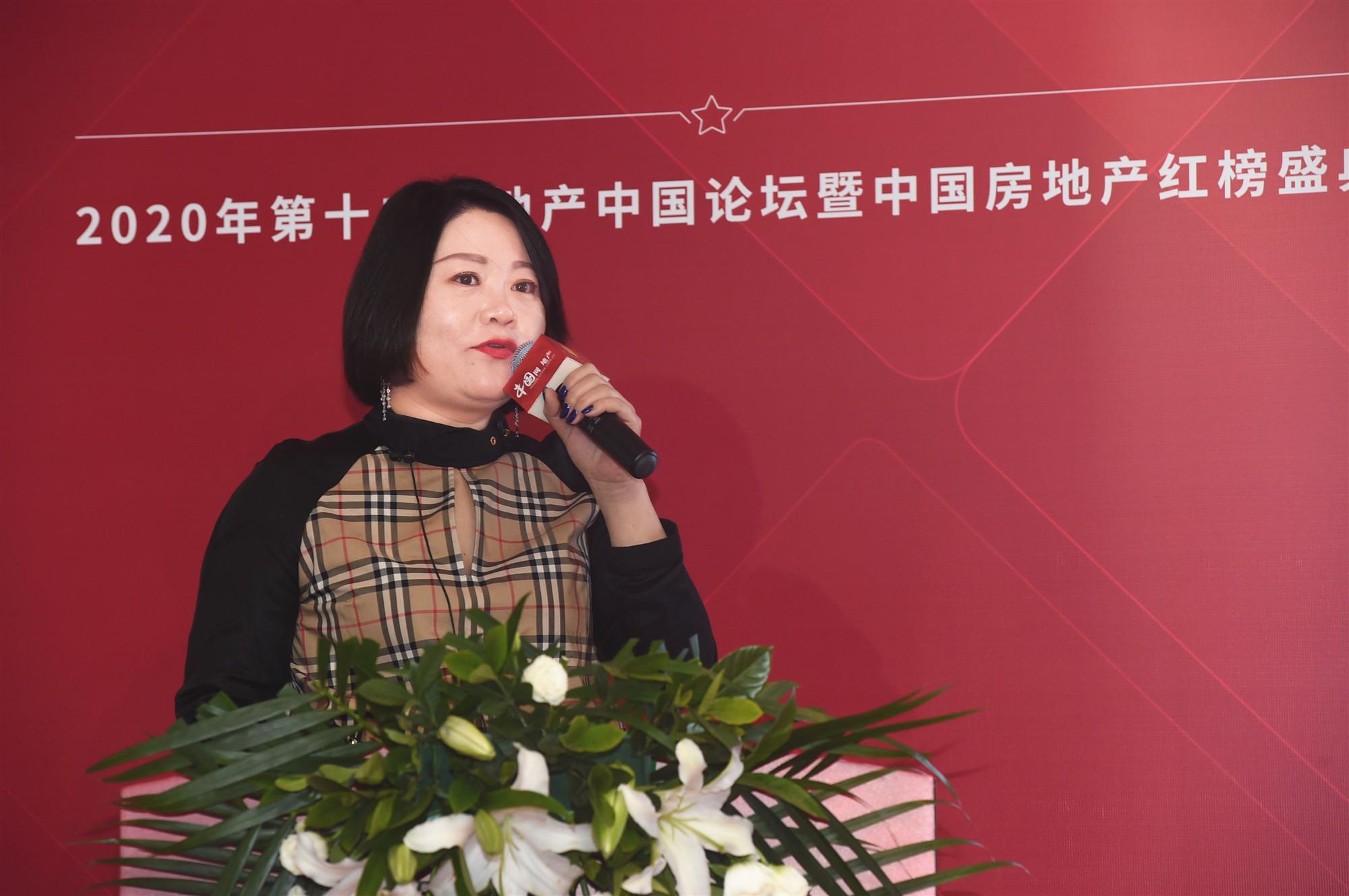 万年基业秦娜:文旅创新 IP为核-中国网地产