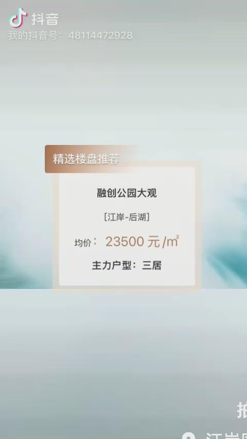 视频封面图