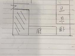 中海九玺少有洋房一楼带院子近奥园京杭湾天俊悦府华建乾院